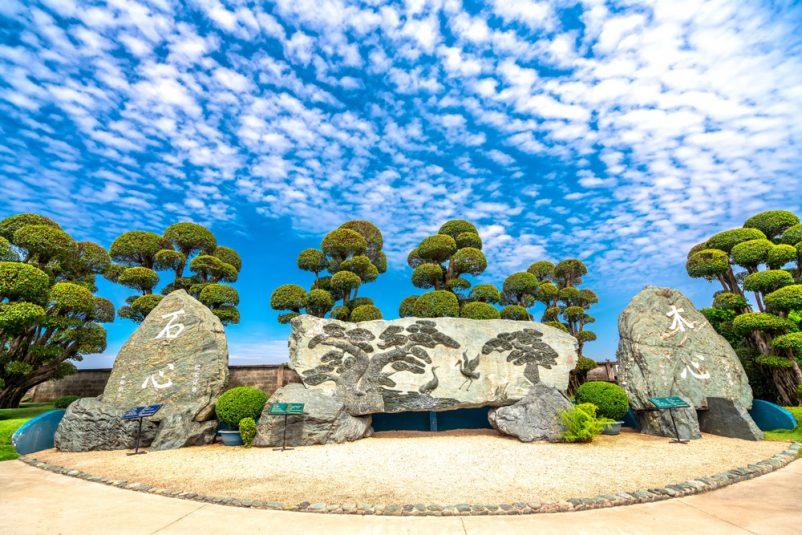 Ngay lối vào công viên Rin Rin Park có một bức phù điêu bằng đá cực kỳ ấn tượng